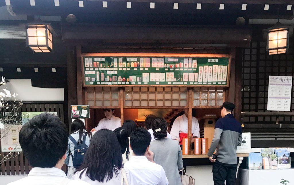 東京大神宮の御守売り場