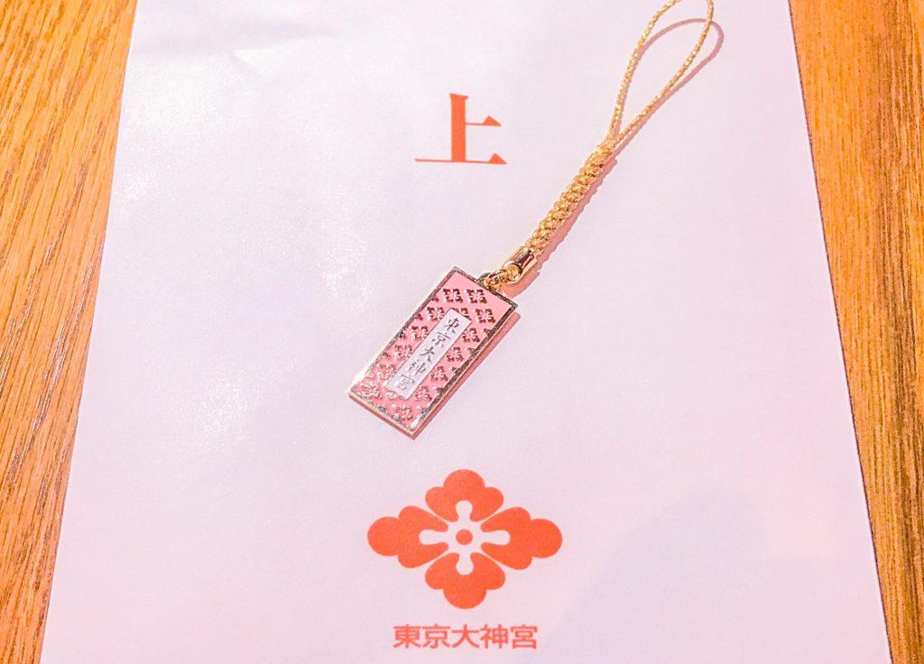 東京大神宮の恋愛成就のお守り