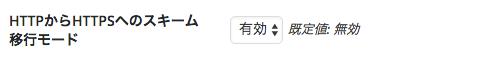 スクリーンショット_2017_09_21_21_51