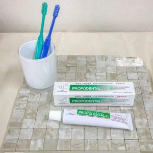 歯周病専門歯磨き粉プロポデンタルEX
