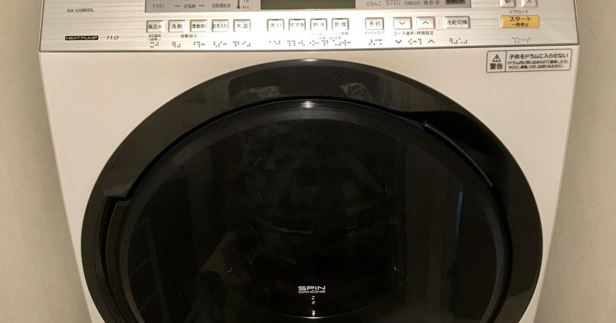 乾燥機付き洗濯機NA-VX8800